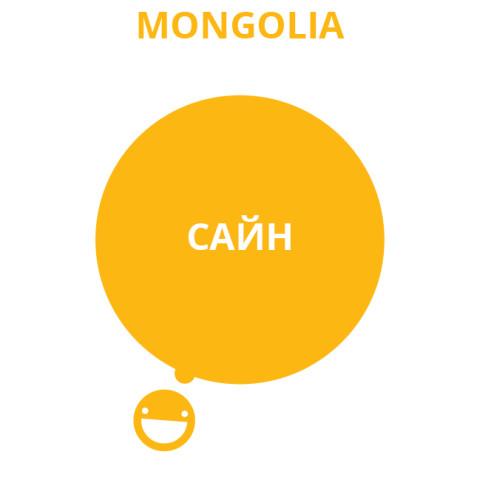 Dobry w innych językach 2014-22